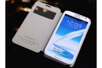 Фирменный оригинальный чехол-книжка для Samsung Galaxy Note 2 GT-N7100/N7105 радужный кожаный с окошком для входящих вызовов со стразами