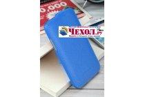 Фирменный вертикальный откидной чехол-флип для Samsung Galaxy Note 2 GT-N7100/N7105 голубой кожаный