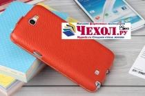 Фирменный вертикальный откидной чехол-флип для Samsung Galaxy Note 2 GT-N7100/N7105 оранжевый кожаный