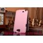 Фирменный вертикальный откидной чехол-флип для Samsung Galaxy Note 2 GT-N7100/N7105 розовый кожаный..
