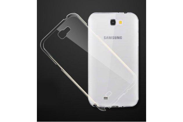 Фирменная ультра-тонкая полимерная задняя панель-чехол-накладка из силикона для Samsung Galaxy Note 2 GT-N7100 прозрачная
