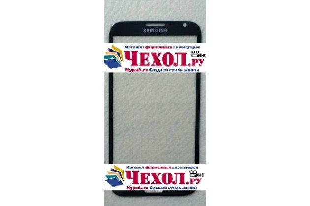 Фирменный сенсорный тачскрин на телефон Samsung Galaxy Note 2 черный + гарантия