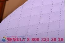 Сгёганая кожа в ромбик чехол-книжка с подставкой для Samsung Galaxy Note 2 GT-N7100/N7105 кожаный фиолетовый