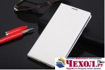 Чехол-книжка для Samsung Galaxy Note 3 SM-N900 белый кожаный