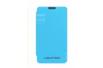 Чехол-книжка для Samsung Galaxy Note 3 SM-N900 бирюзовый кожаный