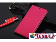 Чехол-книжка для Samsung Galaxy Note 3 SM-N900 розовый кожаный..