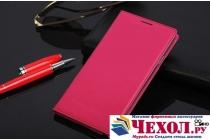 Чехол-книжка для Samsung Galaxy Note 3 SM-N900 розовый кожаный