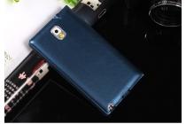 Чехол-книжка для Samsung Galaxy Note 3 SM-N900/N9005 с окошком синий кожаный