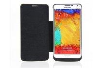 Чехол-книжка со встроенной усиленной мощной батарей-аккумулятором большой повышенной расширенной ёмкости 5200mAh для Samsung Galaxy Note 3 SM-N900/N9005 черный + гарантия