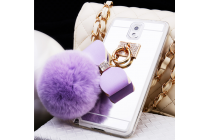 """Чехол-панель для Samsung Galaxy Note 3 """"пушистик"""" фиолетовый"""