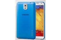 Фирменная ультра-тонкая пластиковая задняя панель-чехол-накладка для Samsung Galaxy Note 3 синяя