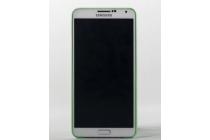 Фирменная ультра-тонкая пластиковая задняя панель-чехол-накладка для Samsung Galaxy Note 3 зелёная