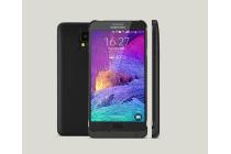 Чехол-бампер со встроенной усиленной мощной батарей-аккумулятором большой повышенной расширенной ёмкости 5000mAh для Samsung Galaxy Note 4 SM-G850F/SM-N910C черный + гарантия