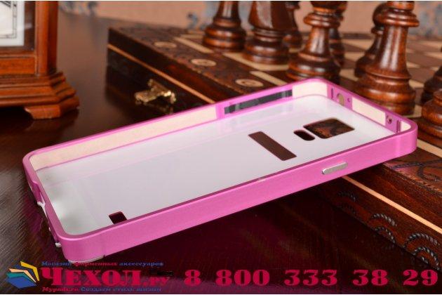 Фирменная металлическая задняя панель-крышка-накладка из тончайшего облегченного авиационного алюминия для Samsung Galaxy Note 4 розовая