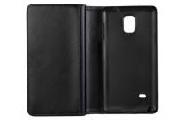 Фирменный чехол-книжка с визитницей и мульти-подставкой для Самсунг Галакси Ноте 4 SM-G850F/SM-N910C черный