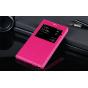 Фирменный чехол-книжка из качественной импортной кожи с окном для входящих вызовов для Samsung Galaxy Note 4 р..