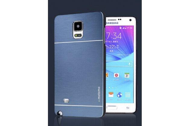 Фирменная металлическая задняя панель-крышка-накладка из тончайшего облегченного авиационного алюминия для Samsung Galaxy Note 4 темно-синяя