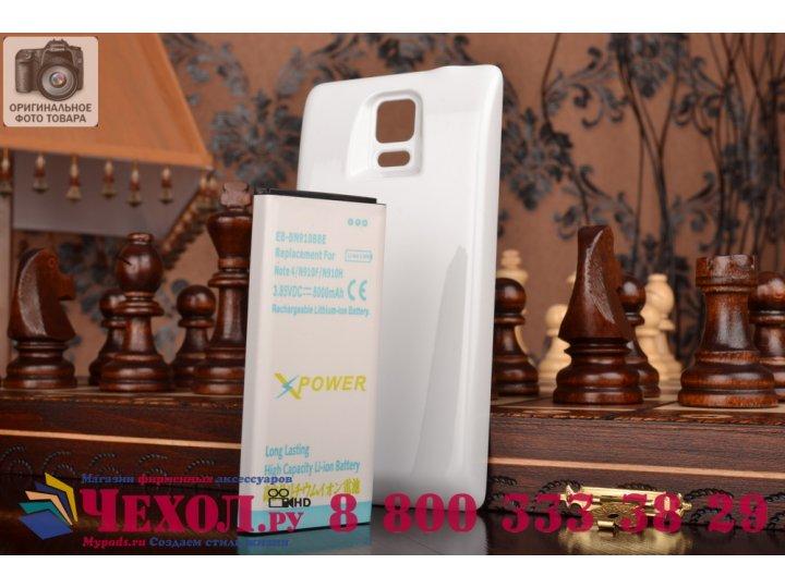 Усиленная батарея-аккумулятор большой повышенной ёмкости 8200mAh для телефона Samsung Galaxy Note 4 + задняя к..