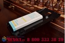 Усиленная батарея-аккумулятор большой ёмкости 8000mAh для телефона Samsung Galaxy Note 4 SM-G850F/SM-N910C + задняя крышка в комплекте черная + гарантия