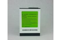 Усиленная батарея-аккумулятор большой ёмкости 9600mah для телефона Samsung Galaxy Note 4 SM-G850F/SM-N910C + задняя крышка черная+ гарантия