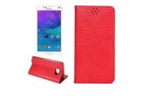 Фирменный чехол-книжка с подставкой и визитницей для Samsung Galaxy Note 5 лаковая кожа крокодила алый огненный красный