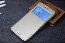 Фирменный чехол-книжка для Samsung Galaxy Note 5  золтой с окошком для входящих вызовов водоотталкивающий