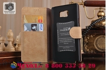 """Фирменный премиальный элитный чехол-книжка из качественной импортной кожи с мульти-подставкой и визитницей для Samsung Galaxy Note 5 """"Ретро"""" коричневый"""