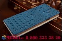 Фирменный роскошный эксклюзивный чехол с объёмным 3D изображением рельефа кожи крокодила синий для Samsung Galaxy Note 5 SM-N920. Только в нашем магазине. Количество ограничено