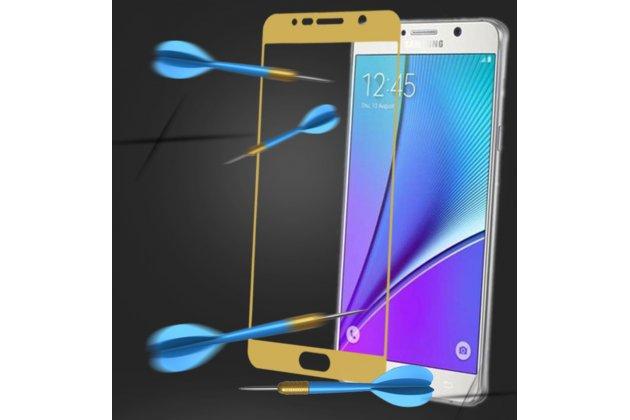 Фирменное защитное противоударное стекло которое полностью закрывает экран / дисплей по краям из качественного японского материала с олеофобным покрытием для телефона Samsung Galaxy Note 5 с защитой сенсорных кнопок и камеры ЗОЛОТОЕ