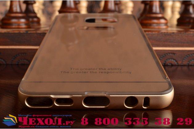 Фирменная металлическая задняя панель-крышка-накладка из тончайшего облегченного авиационного алюминия для Samsung Galaxy Note 5 золотая