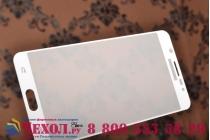 Фирменное защитное противоударное стекло которое полностью закрывает экран / дисплей по краям из качественного японского материала с олеофобным покрытием для телефона Samsung Galaxy Note 5 с защитой сенсорных кнопок и камеры