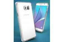 Фирменная ультра-тонкая полимерная из мягкого качественного силикона задняя панель-чехол-накладка для Samsung Galaxy Note 5 прозрачная