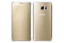 """Чехол-книжка с дизайном """"Clear View Cover""""  для Samsung Galaxy Note 5 золотистый"""