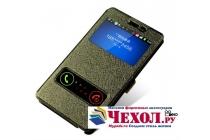 Фирменный чехол-книжка для Samsung Galaxy Note Edge черный с окошком для входящих вызовов и свайпом водоотталкивающий