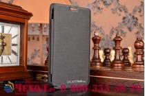 Чехол-книжка со встроенной усиленной мощной батарей-аккумулятором большой повышенной расширенной ёмкости 3800mAh для Samsung Galaxy Note Edge SM-N915F черный + гарантия