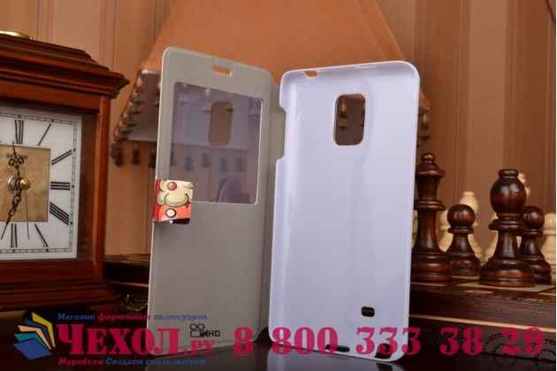 Фирменный чехол-книжка с безумно красивым расписным кислотным-мульти-рисунком на Samsung Galaxy Note Edge с окошком для звонков