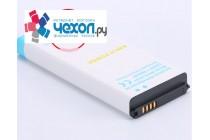 Усиленная батарея-аккумулятор большой повышенной ёмкости 6800mAh для телефона Samsung Galaxy Note Edge SM-N915F / N9150 + гарантия + задняя крышка в комплекте черная