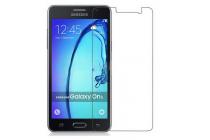 "Фирменная оригинальная защитная пленка для телефона Samsung Galaxy On5 G550 5.0"" глянцевая"