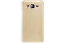 """Фирменная задняя панель-крышка-накладка из тончайшего и прочного пластика для Samsung Galaxy On5 G550 5.0"""" золотая"""