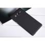 Фирменная задняя панель-крышка-накладка из тончайшего и прочного пластика для Samsung Galaxy On5 G550 5.0