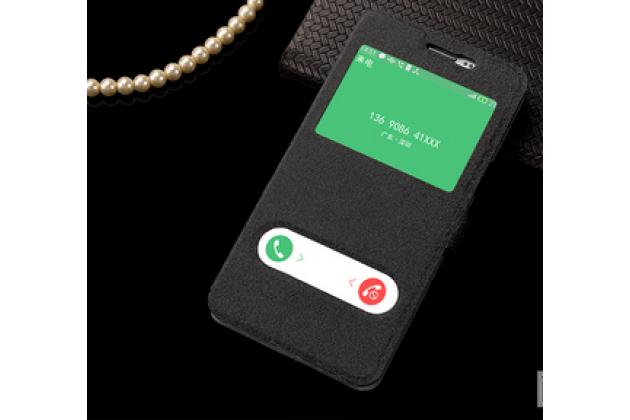 """Фирменный чехол-книжка для Samsung Galaxy On5 G550 5.0"""" черный с окошком для входящих вызовов и свайпом водоотталкивающий"""
