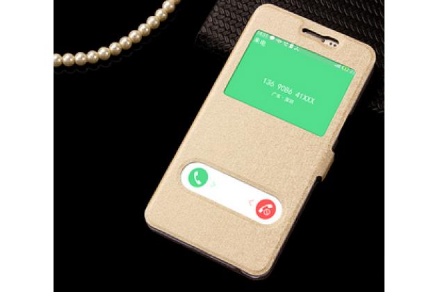 """Фирменный чехол-книжка для Samsung Galaxy On5 G550 5.0"""" золотой с окошком для входящих вызовов и свайпом водоотталкивающий"""