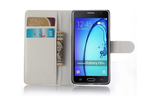 """Фирменный чехол-книжка из качественной импортной кожи с мульти-подставкой застёжкой и визитницей для Samsung Galaxy On5 G550 5.0"""" белый"""