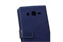 """Фирменный чехол-книжка с подставкой для Samsung Galaxy On5 G550 5.0"""" лаковая кожа крокодила цвет фиолетовый"""