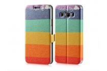 """Фирменный уникальный необычный чехол-книжка для Samsung Galaxy On5 G550 5.0"""" """"тематика все цвета радуги"""""""