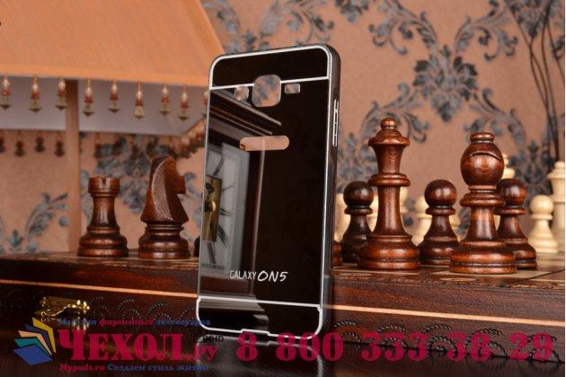 """Фирменная металлическая задняя панель-крышка-накладка из тончайшего облегченного авиационного алюминия для Samsung Galaxy On5 G550 5.0"""" черная"""