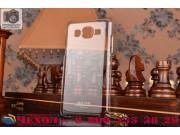 Фирменная задняя панель-крышка-накладка из тончайшего и прочного пластика для Samsung Galaxy On5 G550 прозрачн..
