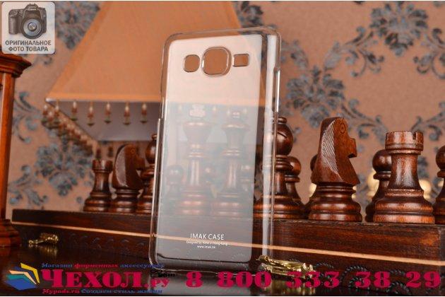 Фирменная задняя панель-крышка-накладка из тончайшего и прочного пластика для Samsung Galaxy On5 G550 прозрачная