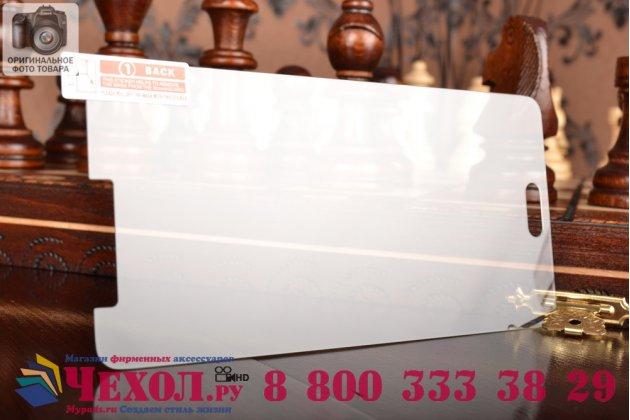 """Фирменное защитное закалённое противоударное стекло премиум-класса из качественного японского материала с олеофобным покрытием для Samsung Galaxy On5 G550 5.0"""""""
