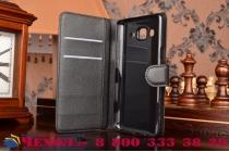 """Фирменный чехол-книжка из качественной импортной кожи с мульти-подставкой застёжкой и визитницей для Samsung Galaxy On5 G550 5.0"""" черный"""